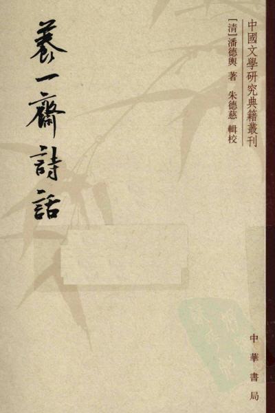 图片[1]-朱德慈先生文集-老淮安