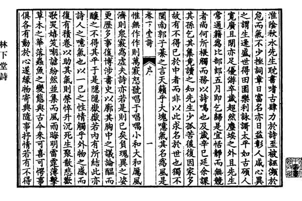 图片[5]-程䥍与《秋水诗钞》案-老淮安