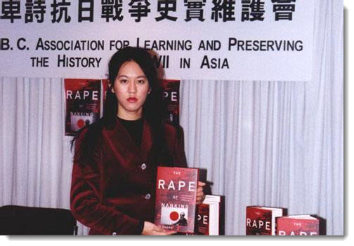 图片[2]-张纯如与《南京大屠杀》-老淮安