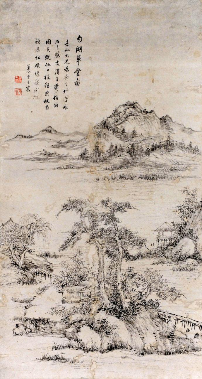 图片[1]-勺湖草堂和王宸勺湖草堂图-老淮安