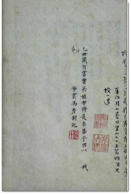 图片[4]-在世界图书馆看《画鉴》-老淮安