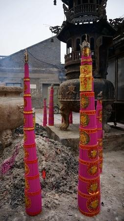 图片[2]-东岳庙-老淮安