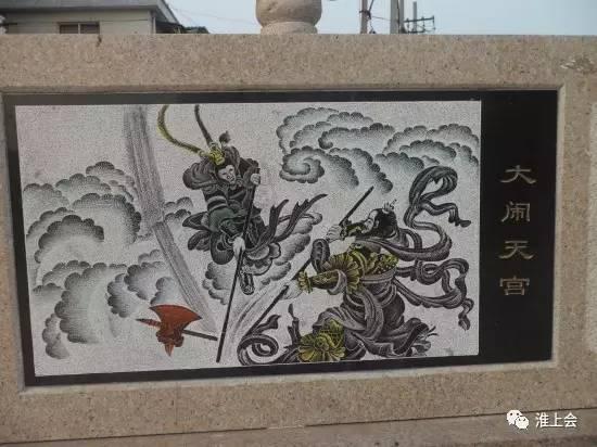 图片[15]-淮安街巷   双刀刘巷-老淮安
