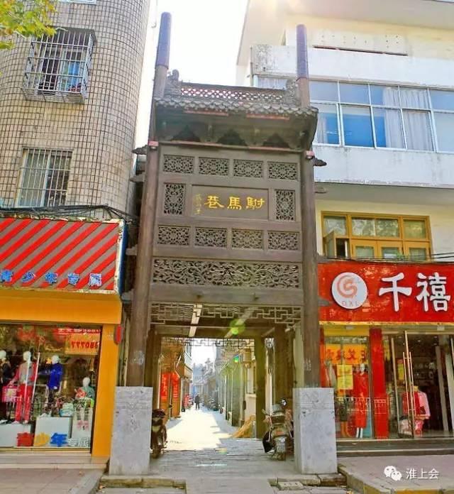 图片[7]-淮安街巷 | 驸马巷-老淮安