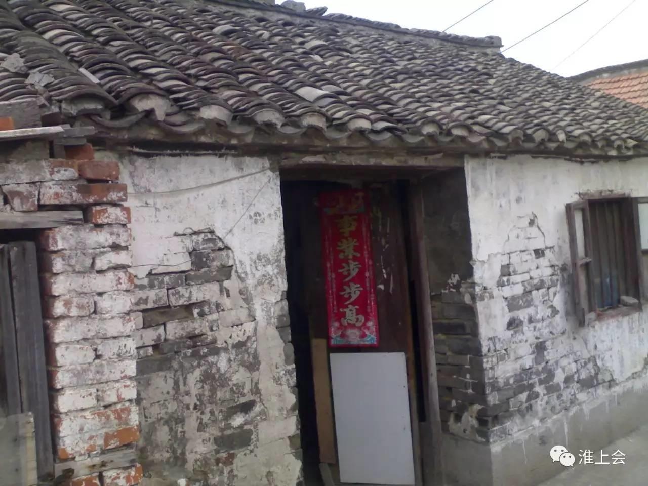 图片[9]-淮安街巷   大鱼市口东、西街-老淮安