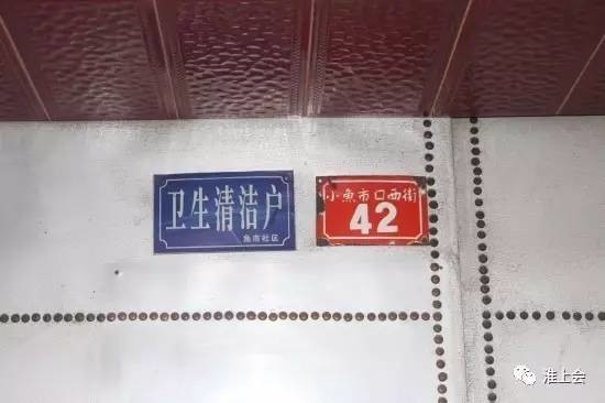 图片[38]-淮安街巷   小鱼市口西街-老淮安