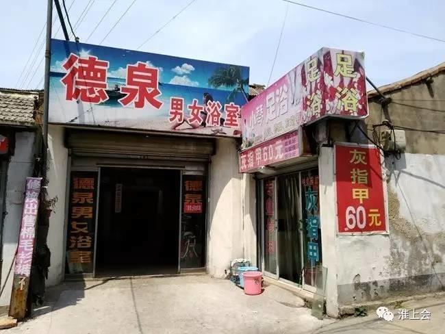 图片[16]-淮安街巷 | 堂子巷-老淮安