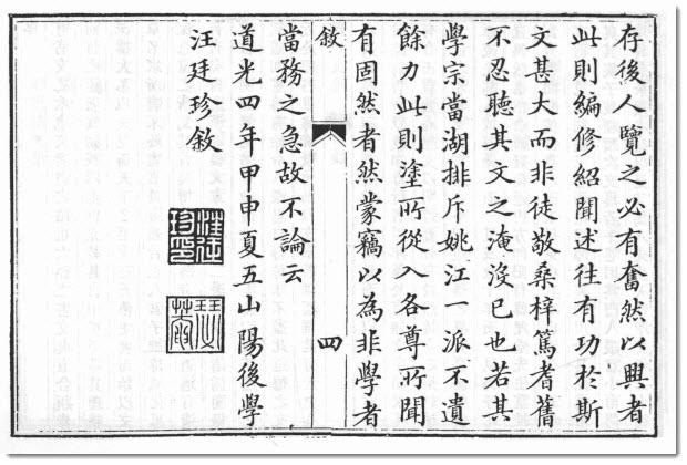 图片[3]-名人与淮安 | 韩梦周与淮安-老淮安