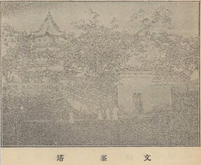 图片[2]-游勺湖记 / 沈贡言-老淮安